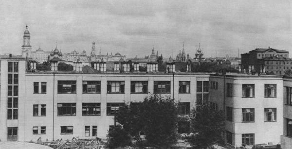 Институт прикладной минералогии. 1929–30 гг. Фото: PastVu