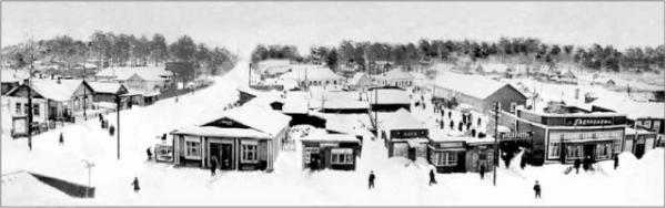 Village of Klyazma after the war. Photograph: pushkino-2009.livjournal.com