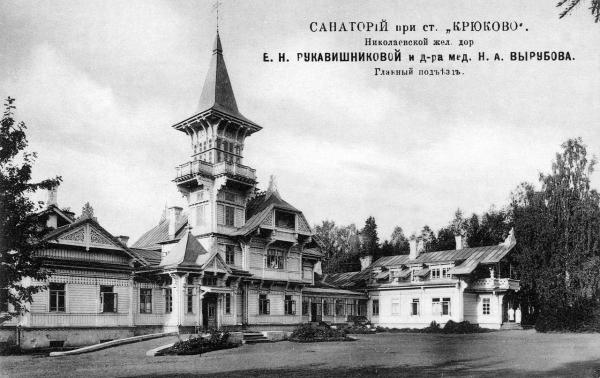 Sanatorium Kryukovskiy was the location of alternating Soviet childcare institutions from 1918 onwards. Source: humus.livejournal.com.