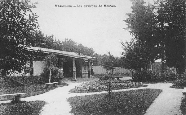 Square near the Malakhovka Station. 1912. Photograph: PastVu