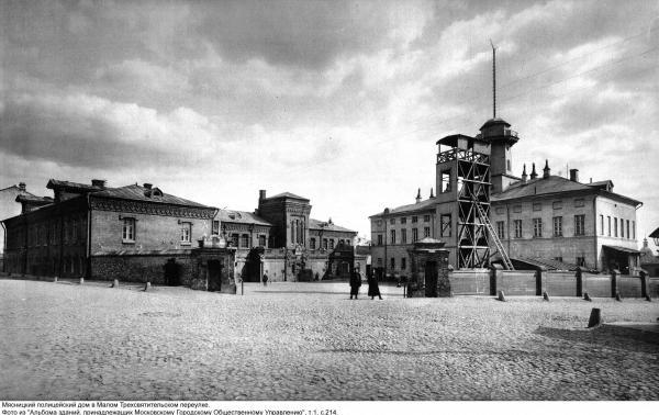 Myasnitskii Police Station in 1903. Photo: PastVu