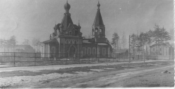 The village of Natashino in the 1950s-1960s. In the center is the Cathedral of the Life-Giving Trinity.