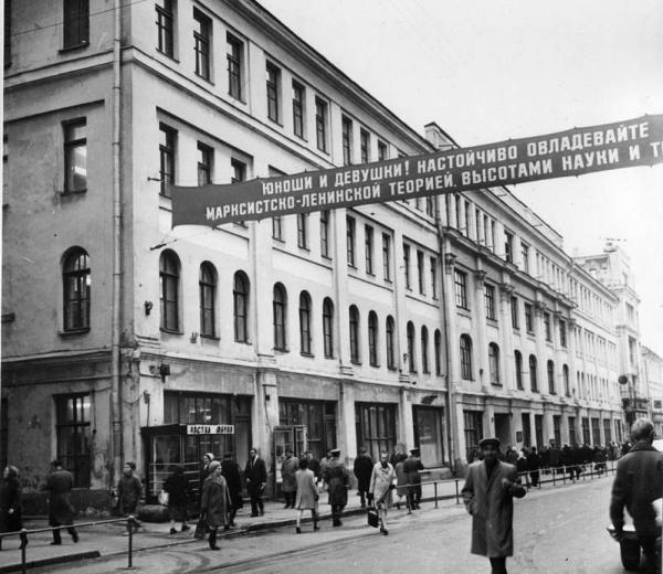 Nikolskaya Street, 10/2. Photo: PastVu