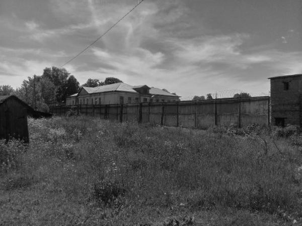 Penal colony in Novoe Grishino today. Photo: Wikimapia