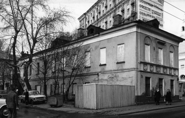 Mosoblispolkom's Children's Committee was located in one of the buildings of House No. 9, 1970s. Photograph: PastVu