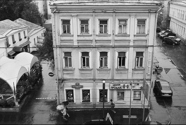 12 Ostozhenka Street today. Photo: kdo.ru