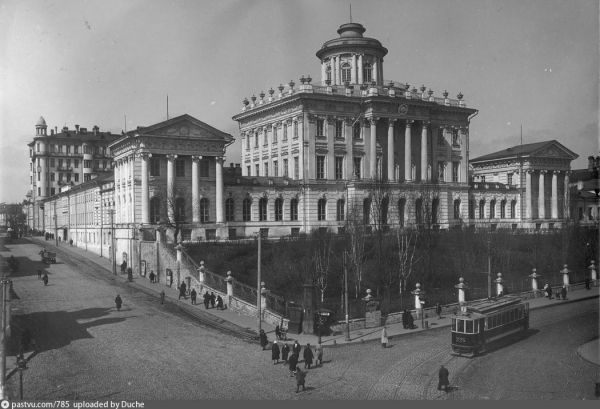 The Lenin Library at the end of the 1920s. Photo: PastVu
