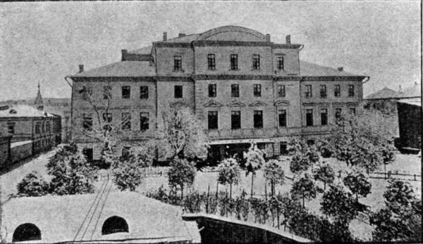 1-я московская гимназия. 1904 г. Фото: PastVu