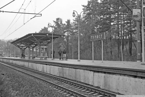 Turist Station. Photograph: rzd.ru