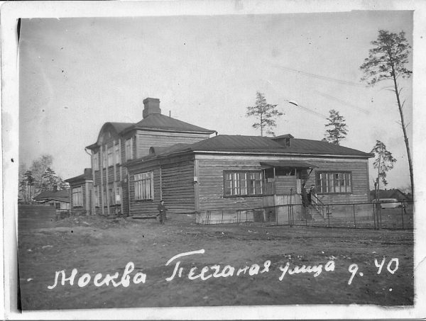 This building presumably housed the sanatorium  Romashka (Chamomile) and later the Orphanage. Nowadays it is the house number 12 on the Alabayna Street.