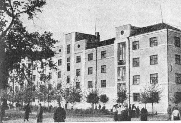 Constructional Bureau House. Architects A. Langman and L. Cherikover. Construction period (1920s-1930s). Photo: Bolshevtsu. M., 1936