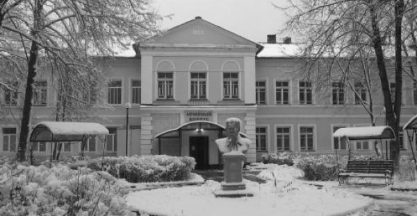 Contemporary view to the Tishkiy sanatorium. Photo: zoon.ru