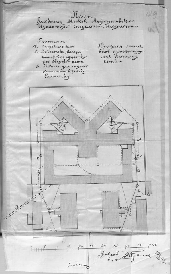 План Московского Лефортовского изолятора с/н, 1924 г. Фото: ГАРФ. Ф. Р4042. Оп. 2. Д. 44