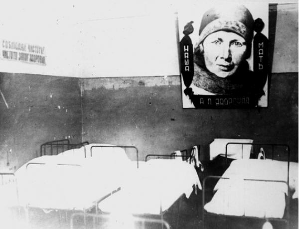 "Bedrooms. Photo: Memorial"" archive"