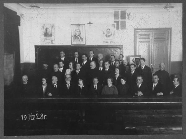 Преподаватели Института красной профессуры. 1928 г. Фото: schetzel-gref.ucoz.ru