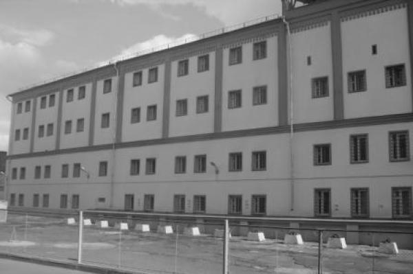 Главное здание Краснопресненской тюрьмы