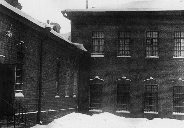 Corner of the office and prison building