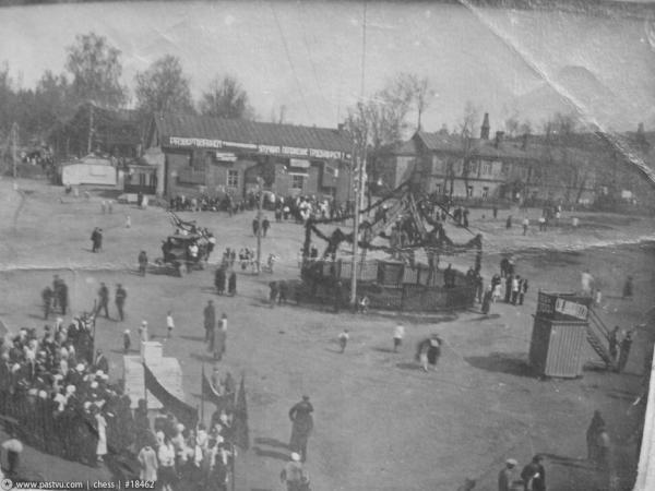 Festival in Vladkino village, early 1930s