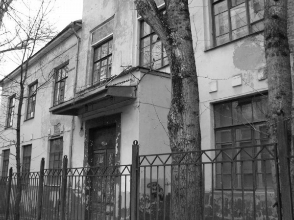 The orphanage building is now empty. Photograph: Dostoprimechatelnosti Moskvy