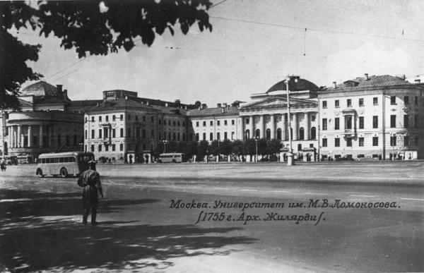 Moscow State University, 1947. Photo:russiainphoto.ru