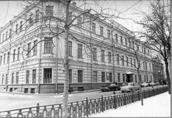 K.Ushinskii Library in the Narkompros building, 1926. Photograph: old.gnpbu.ru