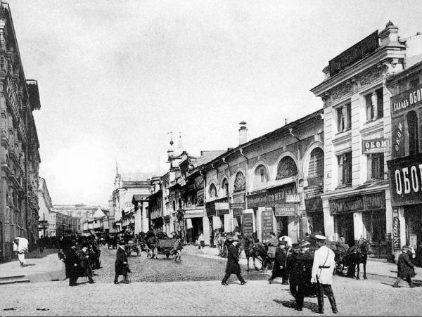 Varvarka Street, Moscow (1910–1916). Photo: PastVu