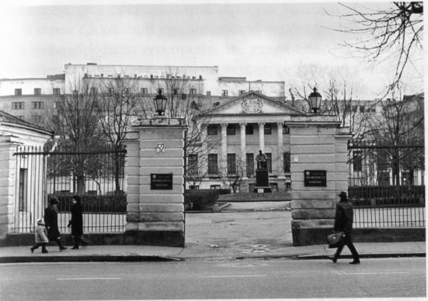 52 Vorovskogo Street. Building of the Writers' Union. Photo: PastVu
