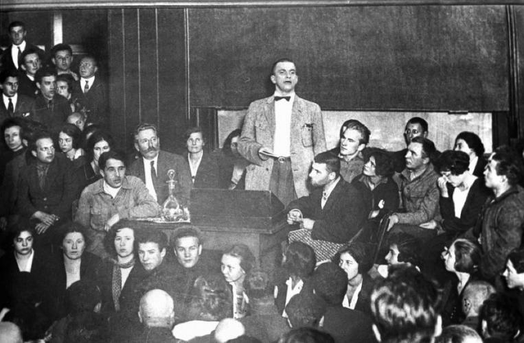 Mayakovsky's speech at the Polytechnic Museum. Photo: i.timeout.ru