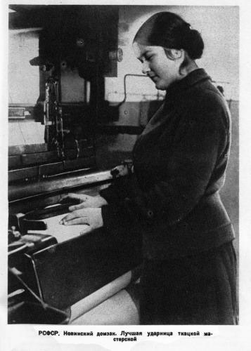 Best shock-worker in the textile workshop. Photo: From Prisons to Foster Homes: A Collection of Essays Edited by A. Ia. Vyshinskii. М., 1934