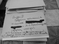 Каталожная карточка. Фото: архив Общества «Мемориал»