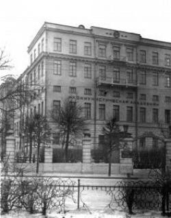 Коммунистическая академия на Волхонке, 14. Фото: PastVu
