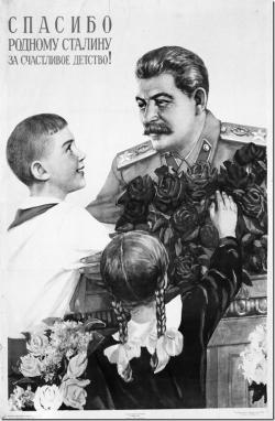 Soviet poster, 1950. Source: sahallin.livejournal.com